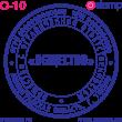 Клише печати О-10