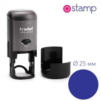 Автоматическая оснастка для печати диаметр 25 мм