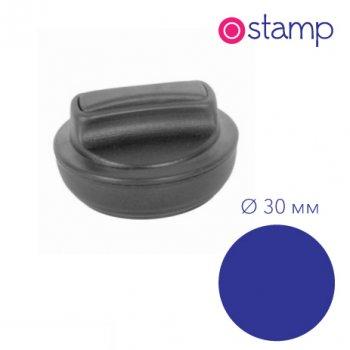 Оснастка для печати диаметр 30 мм, пластик