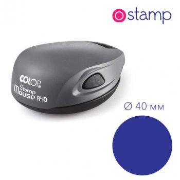 Автоматическая карманная оснастка для печати, диаметр 40 мм
