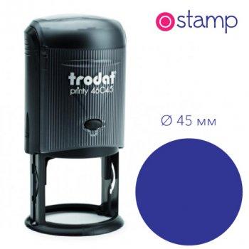 Автоматическая оснастка для печати диаметр 45 мм
