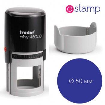 Автоматическая оснастка для печати диаметр 50 мм