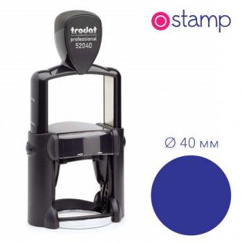 Автоматическая профессиональная оснастка для печати, диаметр 40 мм