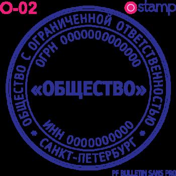 Клише печати О-02