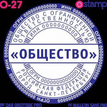 Клише печати О-27