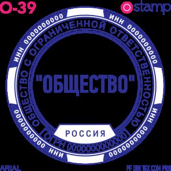 Клише печати О-39